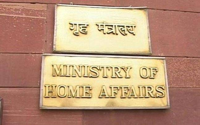 List of Home Ministers