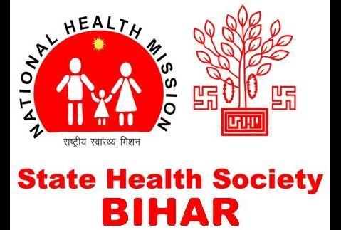 State Health Society Bihar (SHSB) Bihar