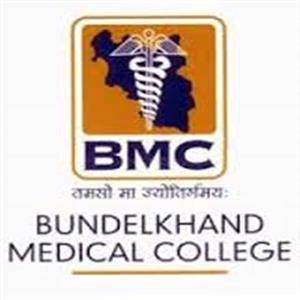 BMC Sagar
