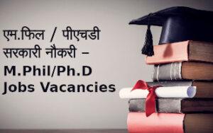 M.Phil/Ph.D Jobs Vacancies