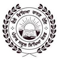 ERB Punjab