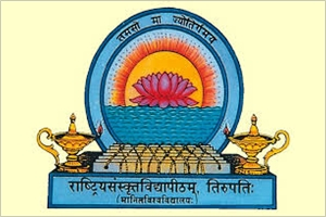 NSKTU Tirupati